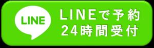 linealuvio